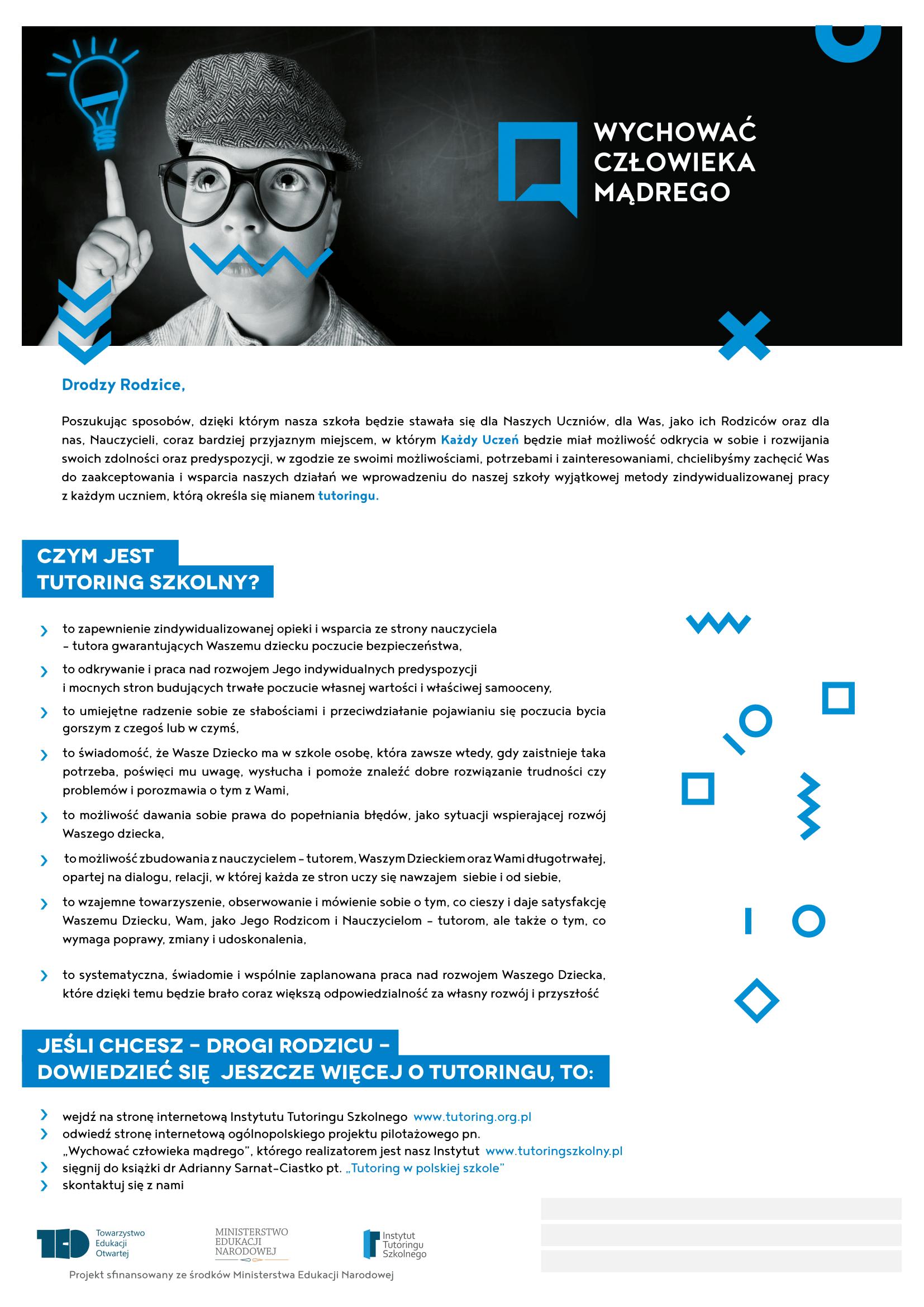 WCM_ulotka A4_edytowalna(1)-1